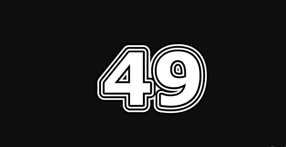 49 sayısının anlamı